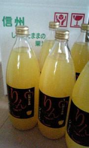 りんごジュース6本