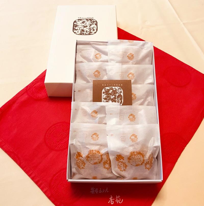 アーモンドクッキー『ささやき』化粧箱入り 12枚入り(※)