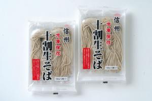 生冷凍 信州十割そば (130g×2)×4袋