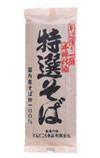 特選そば 200g (※)