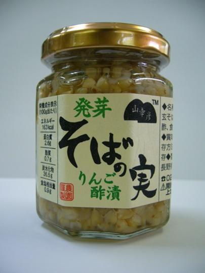 山幸彦 発芽そばの実りんご酢漬 135g(※)