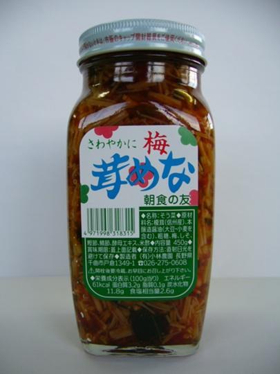 梅なめ茸 450g(※)