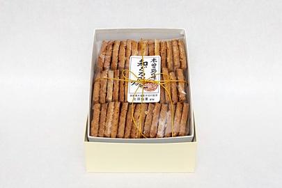 和ぐるみクッキー 600g