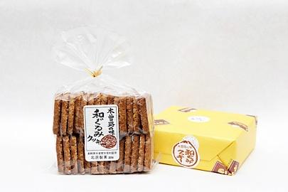 和ぐるみクッキー 400g ※箱なし(※)