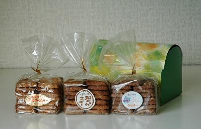 手作りクッキー ギフト用商品 200g 3ヶ入れ箱