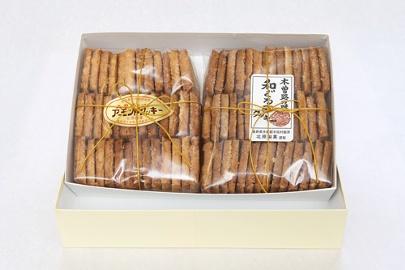 手作りクッキーギフト用商品 600g×2ヶ入れ箱
