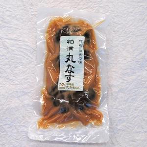聖高原粕漬(丸なす) 200g袋入※