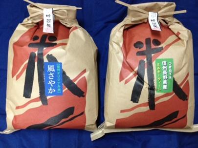 新米令和1産信州オリジナル 風さやか米・ミルキークィーン米各5k食べくらべセット(10k)(※)