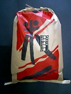 2年信州 長野県産ミルキークィーン5Kg(※)