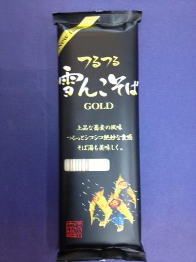 桝田屋の新商品そば粉8割 「雪んこそばGOLD」200g×12袋