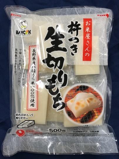 お米屋さんの杵つき生切りもち600gx3袋セット≪送料無料≫