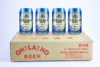 ケルシュ【Kolsch】 350ml缶×10本