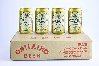 ゴールデンエール【Golden Ale】 350ml缶×10本