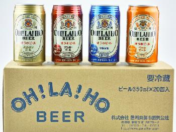 信州オラホビール 350ml缶×20本【定番4種×5本】