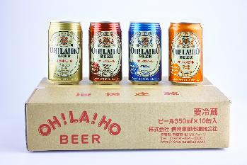 信州オラホビール 350ml缶×10本
