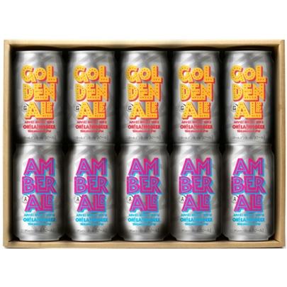 NEW ゴールデン&アンバー飲み比べ10缶セット