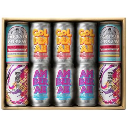 NEW オラホビール4種詰め合わせ10缶セット