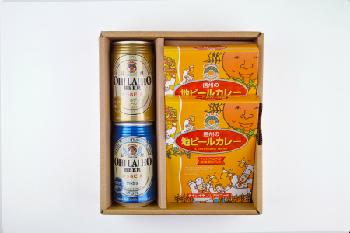 【贈答箱】信州オラホビール 350ml缶×2本 地ビールカレー2ヶ入り(H-4セット)