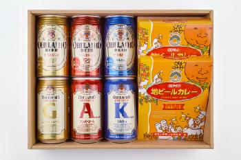 【贈答箱】信州オラホビール 350ml缶×6本 地ビールカレー2ヶ入り (H-3セット)