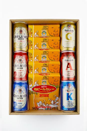 【贈答箱】信州オラホビール 350ml缶×6本 地ビールカレー5ヶ入り (H-1セット)